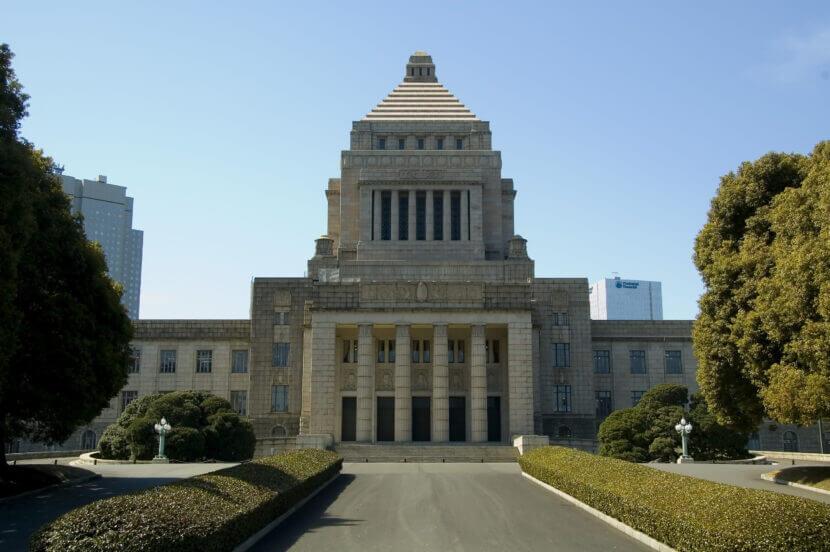 特殊関税制度の整理
