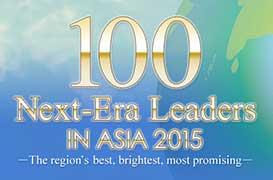 ジャパンタイムズ 100Next-Era Leaders に選ばれました