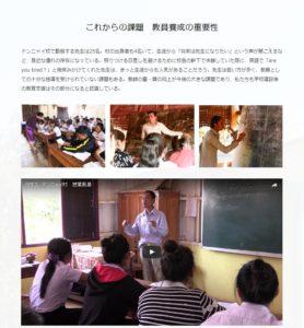 CSRページ1