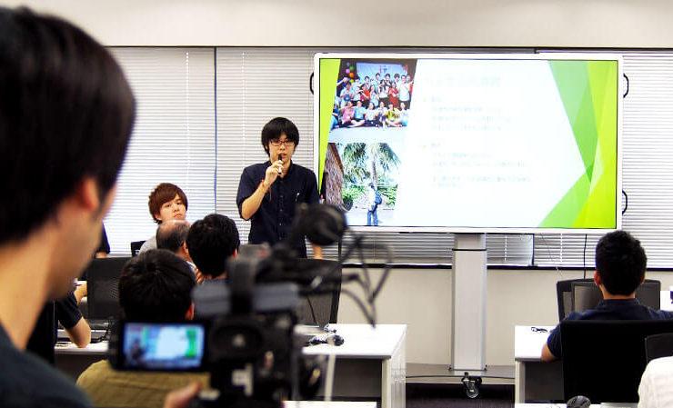島田さんの発表