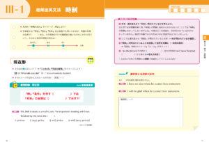 CE_Eigo text01_CC2015_hoshi_160901.indd