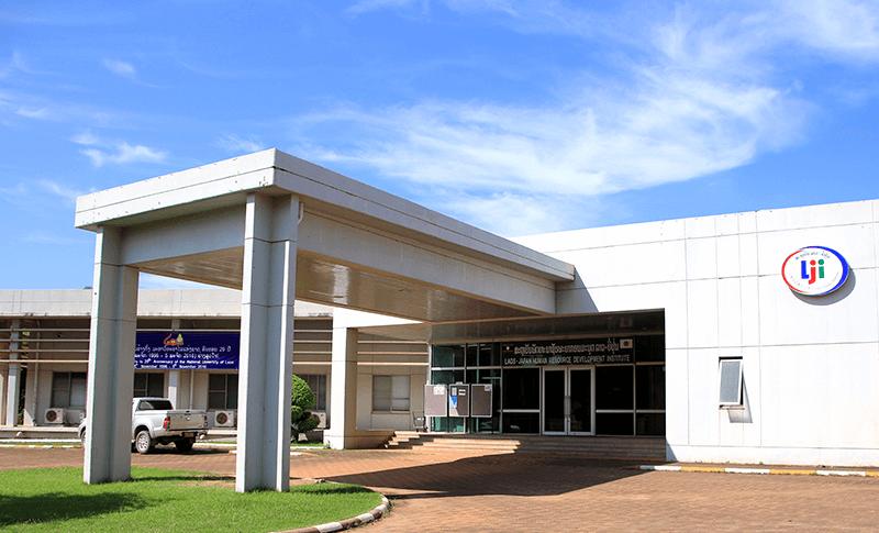 ラオス日本センター、綺麗な外観