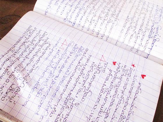 綺麗な文字で書かれたドンニャイ校の学習ノート