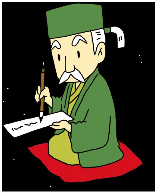 川柳を読むおじいさん